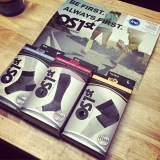 Product Review: OS1stCompression
